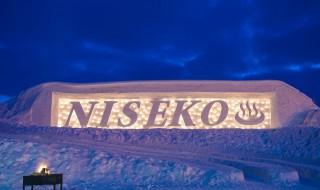 ScenicYakinikuNight2014inNiseko.jpg