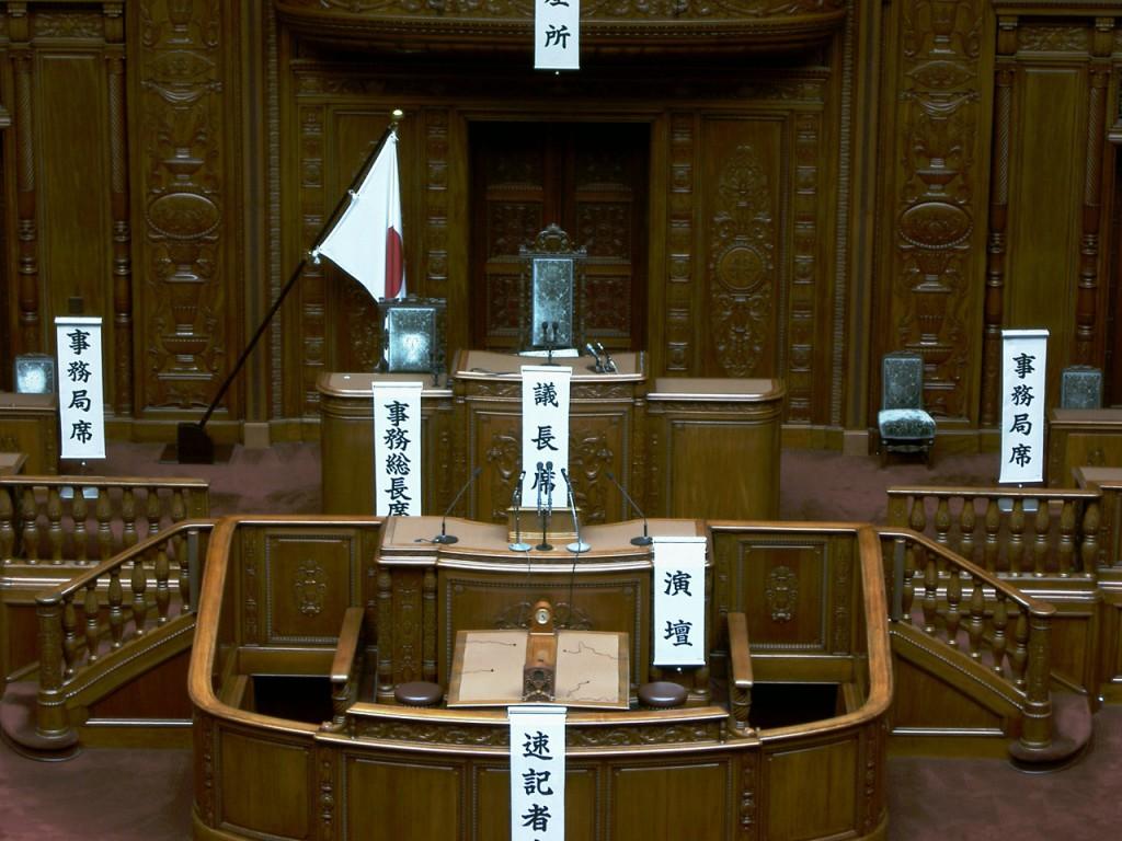 国会議事堂_衆議院議場-2